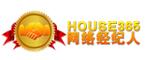 HOUSE365网络经纪人