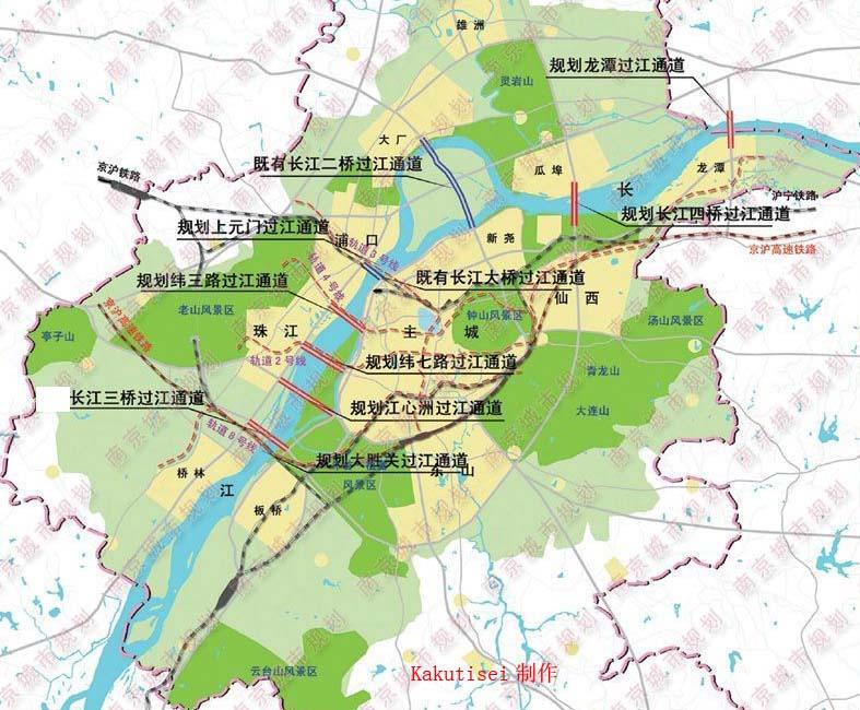 规划系列一——南京市过江通道-华侨路茶坊-南京房