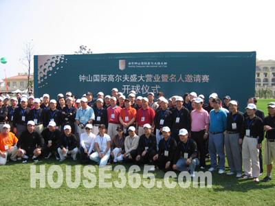 钟山国际高尔夫球场15日盛大营业-南京房地产-365地产